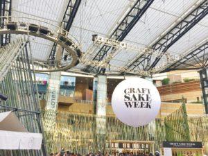 六本木ヒルズで開催されているCRAFT SAKE WEEK