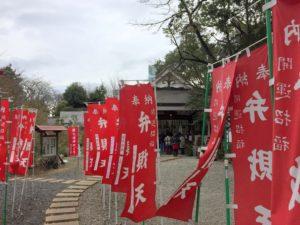 宝珠院(弁財天)